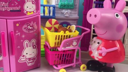 过家家玩具 佩奇的购物车装满了各种好吃的零食
