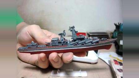 4D 莫斯科号巡洋舰 修复&补色后