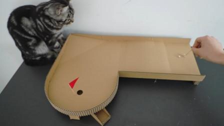 趣味手工用纸板制作迷你高尔夫桌面游戏连猫咪都喜欢的不得了