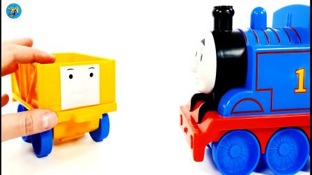 组装托马斯火车和工程车,自卸车翻斗车,儿童玩具游戏,亲子互动