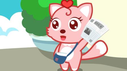 猫小帅儿歌 第442集 卖报歌