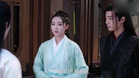 陈情令:金子轩看师姐,不料被魏无羡挡住,竟问他:我好看吗