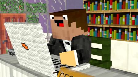 我的世界动画短片:MR.NOOB在世界银行工作的一天