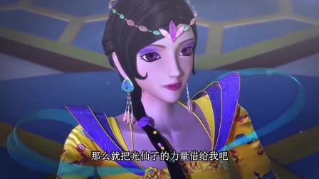 孩子爱看动画片精灵梦叶罗丽:齐娜看到了舒言,结果舒言的头发全白了