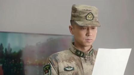 陆战之王:叶母亲手替小伙写了分手信,让小伙照抄发给女友,这招太狠了!