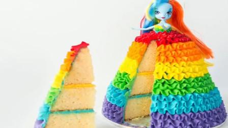 """蛋糕达人制作的""""彩虹裙""""蛋糕,看起来就像是娃娃的裙子,真厉害"""