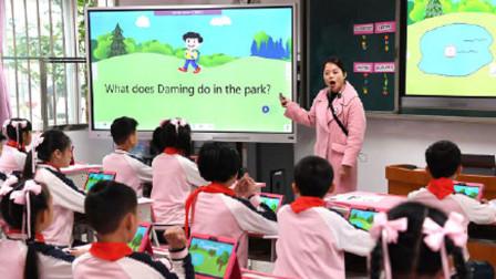深圳近30万年薪聘中小学老师:全年带薪休假165天