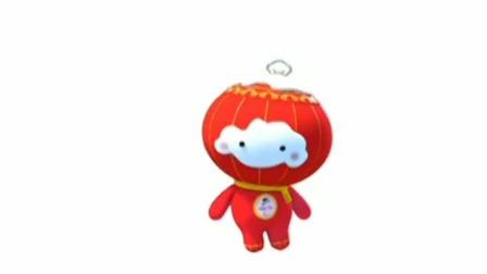 新闻直播间 2019 北京冬残奥会吉祥物 雪容融 融入更多传统元素的灯笼宝宝