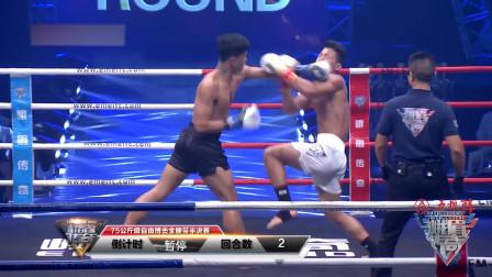 """他是拳台上的泰国""""毒莲花"""",不败王者隆拉威精彩KO集锦"""