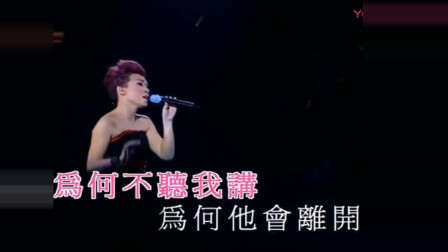 林忆莲经典再现,歌声清脆迷人,歌词却令人心痛