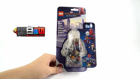【黑白评测】★乐高LEGO★蜘蛛侠英雄远征40343蜘蛛侠人仔补充包