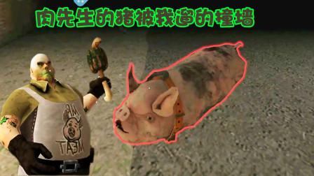 屠夫先生:超难模式的养猪场随时都可能从黑暗中冲出一头猪