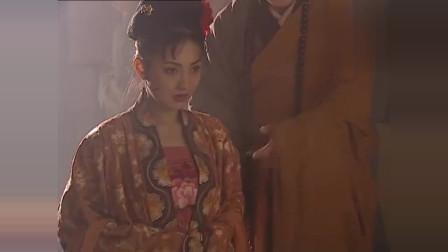 水浒传:潘巧云突然笑,她是笑裴如海:有贼心没贼胆