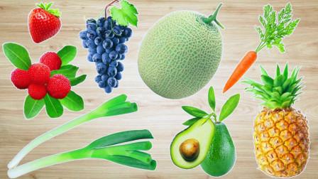 认识常见的9种水果与蔬菜