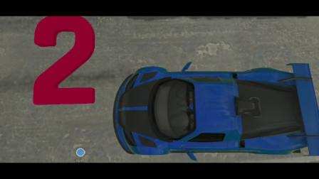 狂野飙车手游:超级联赛十六