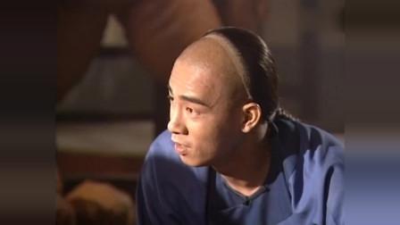 韦小宝得罪鳌拜不仅没被处罚,还得到奖赏,皇上很佩服!