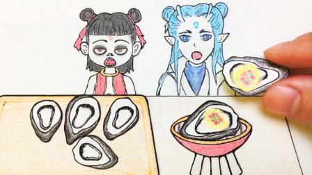 手绘定格动画:哪吒敖丙,海鲜烧烤第一摊,烤生蚝,好吃