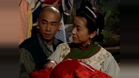 韦小宝给孩子起名字,老大老二起的还好,老三就有点惨!