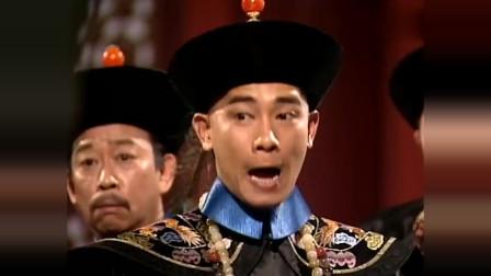韦小宝和皇上两人唱双簧,大臣们一听,全票通过!