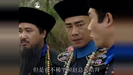 韦小宝活捉吴应熊,吴应熊一脸蒙,我的马儿怎么会拉肚子?