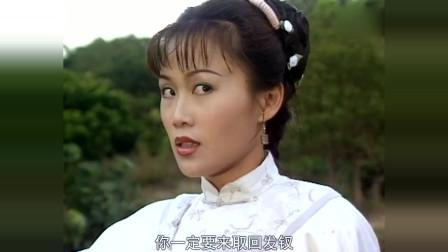 韦小宝难掩爱慕之情,想娶阿珂做老婆,阿珂可不是好对付的!