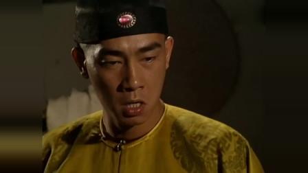 韦小宝失去结拜兄弟杨溢之,悲伤欲绝,于是去揍了卢一峰!
