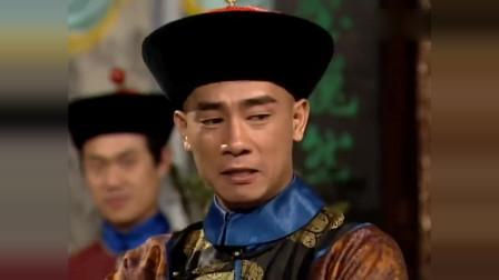 韦小宝戏耍吴三桂,让其给自己按摩,老狐狸敢怒不敢言!
