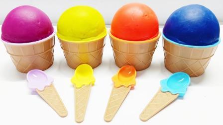 炫彩冰淇淋蛋筒带来奇趣蛋玩具