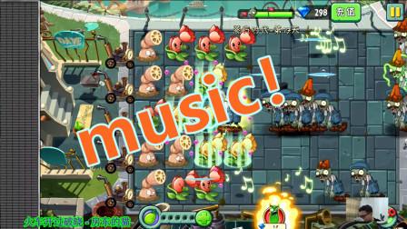 植物大战僵尸2:首款推出的音乐系植物郁金香号手,会攻击的奶妈