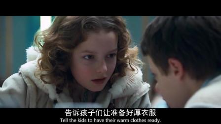 黄金罗盘:女孩找到了男孩,男孩道出了实验室的阴谋,他们在做实验