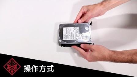 为OMENbyHPObelisk875/870电脑更换硬盘
