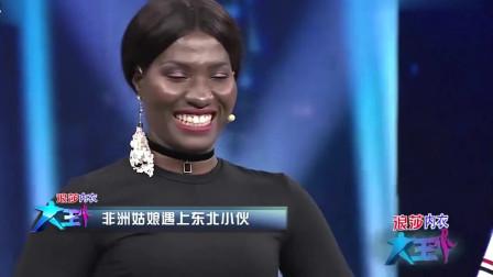 老外在中国:非洲美女中文超好,竟没有一点口音,在中国已经有10多年了!