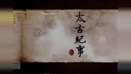 【古剑奇谭1】小胖实况:第一次打熊的打熊绝技
