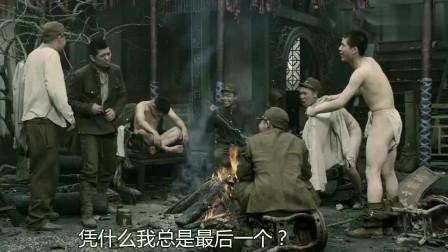 金陵十三钗最惨一幕之一,豆蔻不忍屈辱跳河,结果还是被抓住玷污