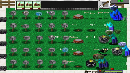 我的世界植物大战僵尸 没想到地雷这么厉害