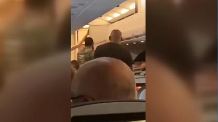 好男人!男子为求婚竟追到飞机上策划这一幕