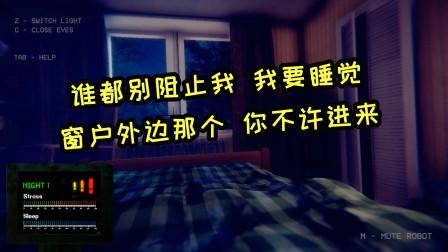 尝试入睡:我就想问除了我,谁还能看见从被窝伸出的那双手!