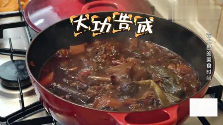 做家务的男人:袁弘私房牛肉做法大公开,真的优秀