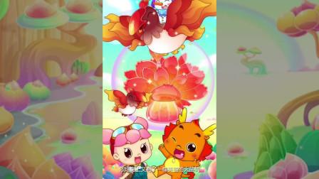 小伴龙探险游戏103:七彩大陆-烈焰岛