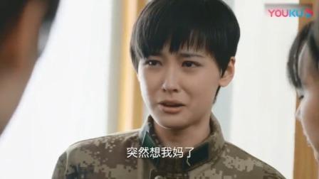 陆战之王:女兵们思念家人,一个鸡爪让全班女兵都哭了起来