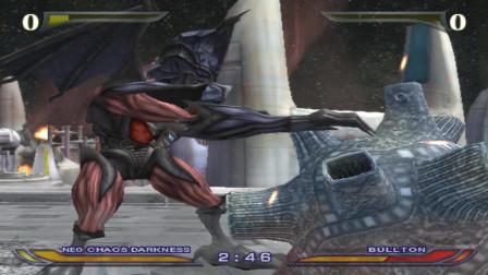 奥特曼格斗进化4 怪兽内讧恶魔大战布鲁顿