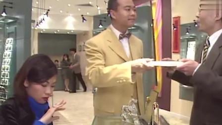 美女偷财神爷的钱去买黄金珠宝,没想到财神直接买一盘首饰送给她