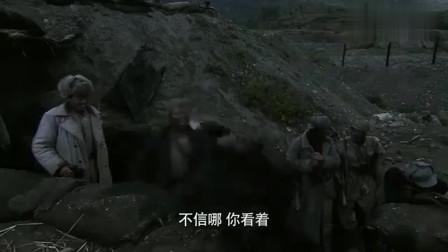 二炮手:孙红雷枪法真精准,这下可立大功了
