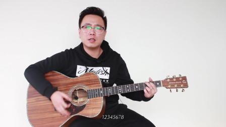 老师演奏歌曲爱相随,分解讲解吉他所有和弦