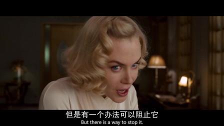 黄金罗盘:白发女人女孩说,自己是她的母亲,女孩能察觉吗?