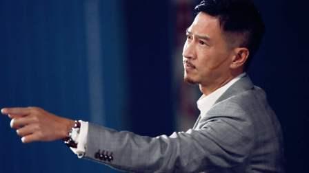 【酷影名人堂·2期】张家辉:我就是一个疯子