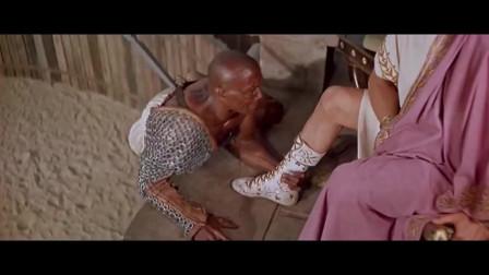 决斗胜利后冲向看台刺贵族,这段动作戏燃爆了,太经典!