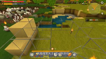 迷你世界荒岛生存系列 种植竹笋为小熊猫储备食物,搭建玻璃房子养萤火虫!