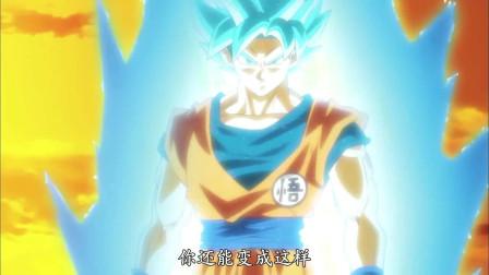 《龙珠》悟空超级赛亚人干不过17号,立刻变身超级赛亚人蓝来对抗!