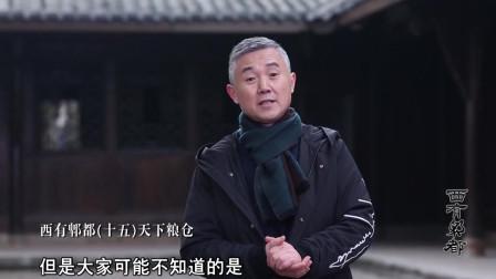 """以前所说的""""天府之国"""",指渭河平原,那里丰饶和富庶而得称"""